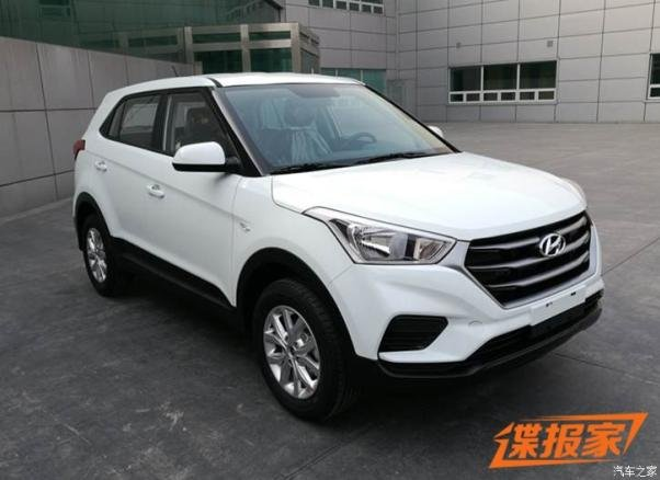 angular front of the 2018 Hyundai Creta