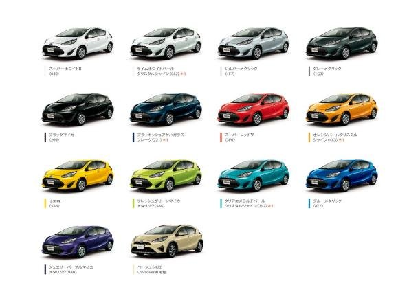 palette of the 2018 Toyota Aqua