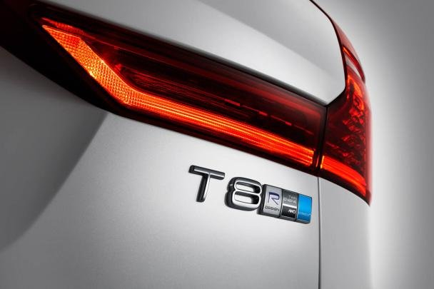 close up of T8 logo at the rear
