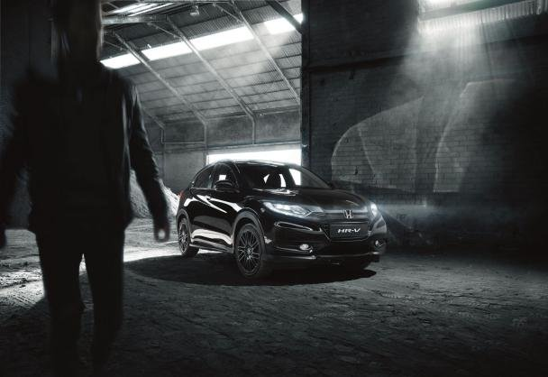 angular front of the Honda HR-V Black Edition