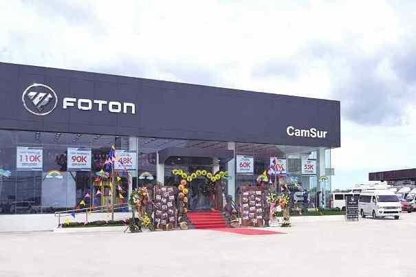 front view of the Foton's Cam Sur showroom