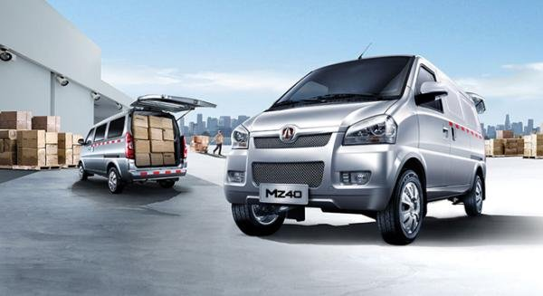 Two BAIC MZ40