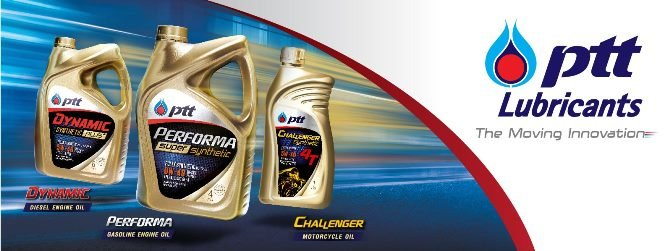 banner of PTT's lubricant products