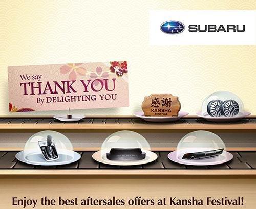 Subaru's Kansha Festival poster