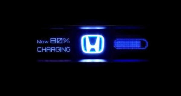 Teaser image of the Honda Urban EV Concept