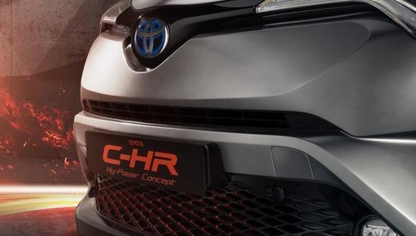 Toyota C-HR Hy-Power Concept teaser