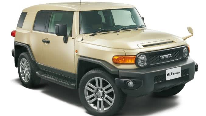 A beige Toyota FJ Cruiser Final Edition angular front view