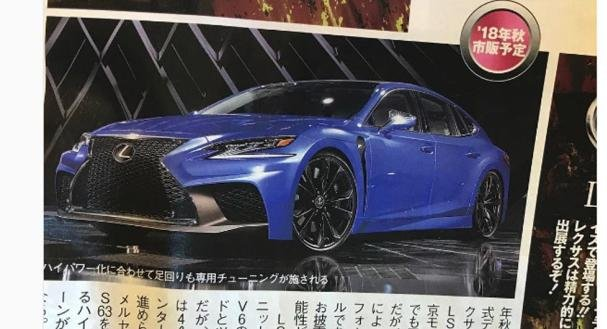 Photo of the Lexus LS F on a Japanese magazine
