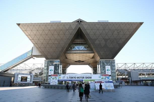 Tokyo Big Sight International Exhibition Centre