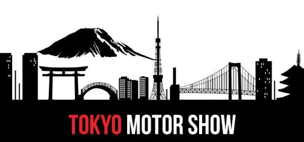 45th Tokyo Motor Show 2017 poster