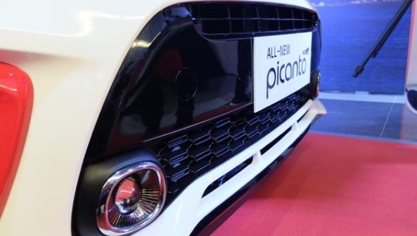 Kia Picanto 2018 front fascia