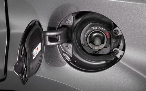 A fuel cap