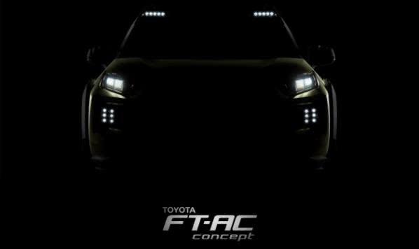 Future Toyota Adventure Concept teaser image