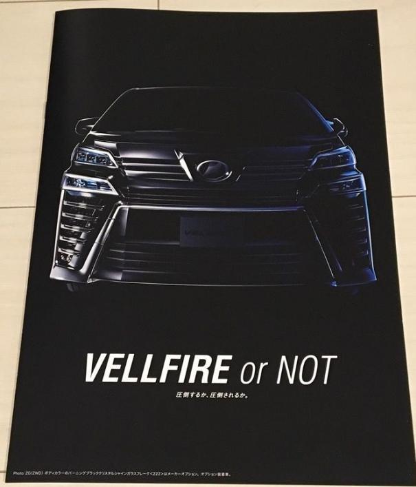 Toyota Vellfire 2018 leaked brochures
