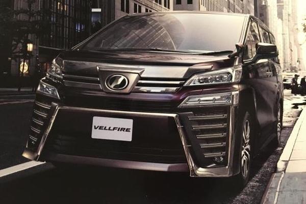 Toyota Vellfire 2018 ZG