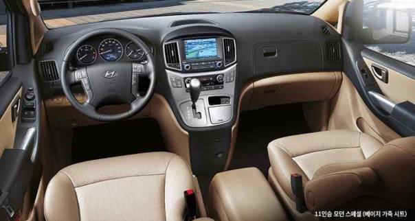 Hyundai Grand Starex 2018 cabin