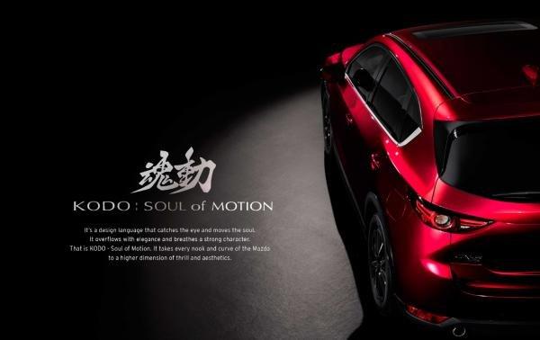 Mazda CX-5 2018 KODO