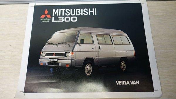 Mitsubishi L300 brochure