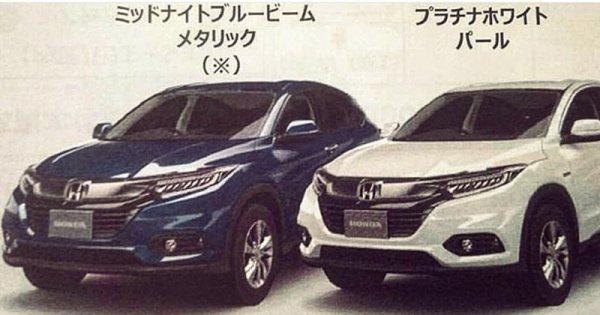 Honda HR-V 2018 facelift leaked photo