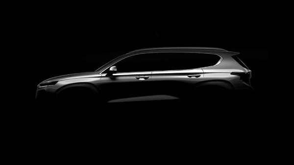 Hyundai Santa Fe 2019 teaser image