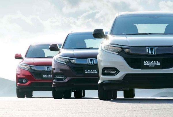 Back In January, Honda Cars Japan Disclosed The Honda HR V 2018 Facelift
