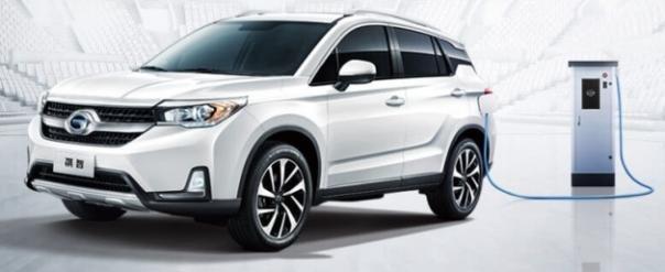 Mitsubishi Eupheme 2018 angular front