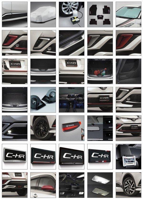 Toyota C- HR 2018 Accessories
