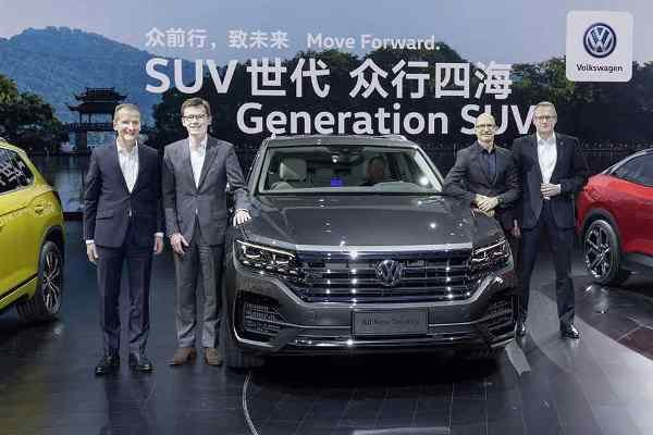 Volkswagen Touareg 2019 revealed in China