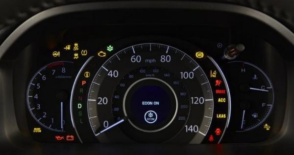 Honda CRV 2017 odometer