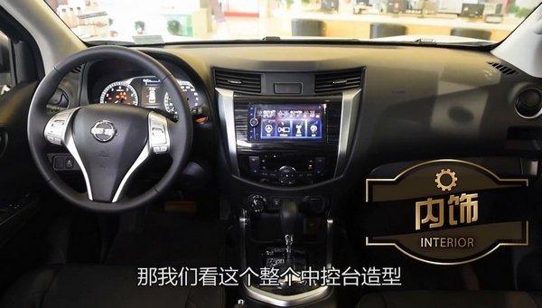 Chinese-spec Nissan Terra 2018 interior