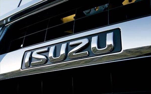 Isuzu logo badge