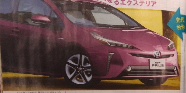 Toyota Prius 2018 facelift angular front