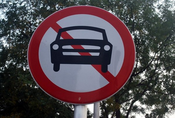 car not allowed sign