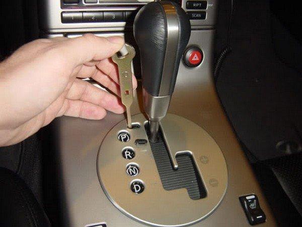 car ShiftLock button