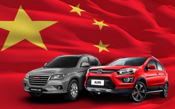 chinese car brands