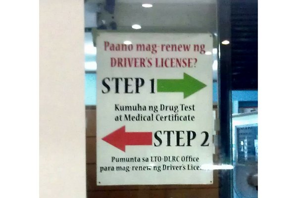 step-by-step guide at lto renewal centers