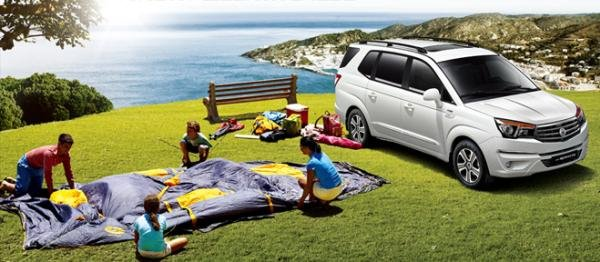 a family and the Ssangyong Rodius