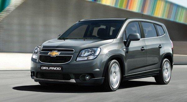 Chevrolet Orlando 2018 angular front
