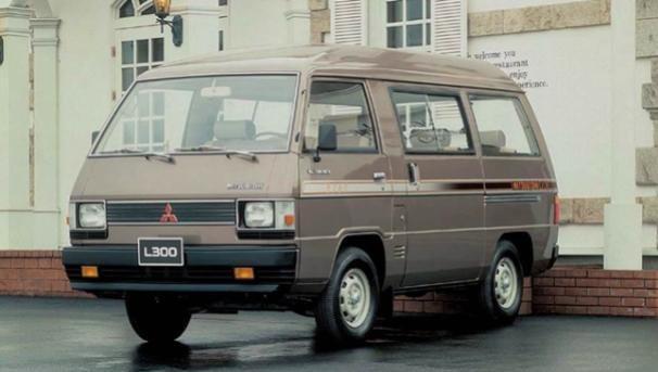 Mitsubishi L300 front view
