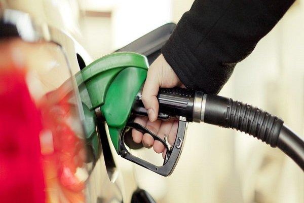 Full tank of gasoline