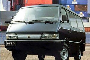Kia Besta 1995 - 2000