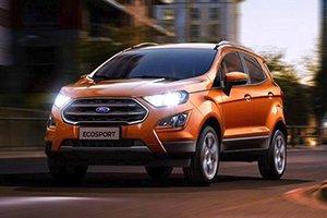 Ford Ecosport Ambiente MT
