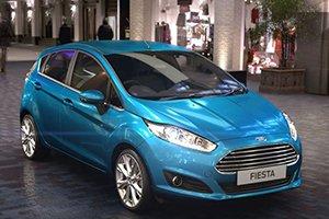 Ford Fiesta Trend MT