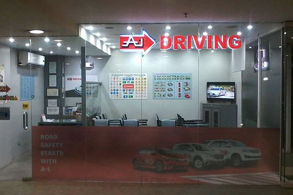 A picture of the A1 Driving School Baguio branch