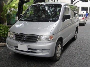 The Friendee is a comfortable van