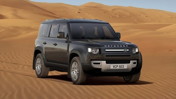 Land Rover Defender 2020 front view