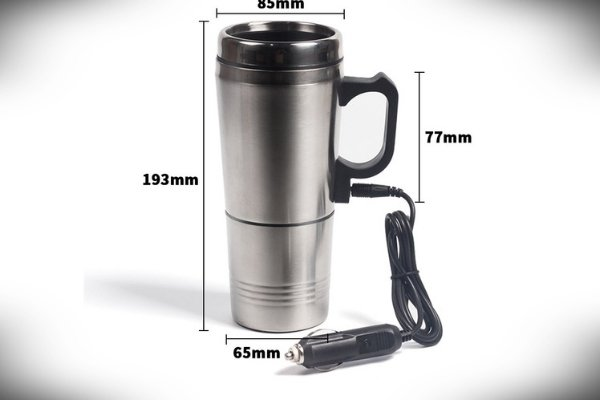 portable coffee heater