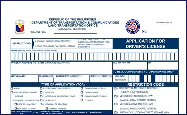 A picture of a portion of the LTO application form