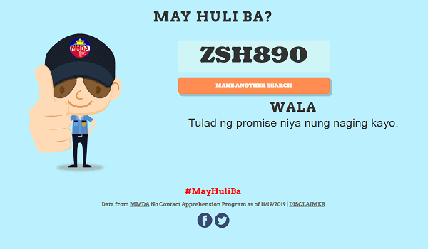 A picture of the mayhuliba.com with a plate number without violations