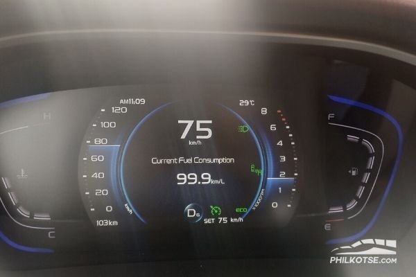 2020 Geely coolray cruise control